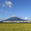 岩木山と五能線 2019北東北撮り鉄遠征⑧