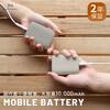MOTTERUの人気商品 モバイルバッテリー「MOT-MB10001」の新色ラテを追加販売