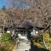 お寺の役員会を行いました。