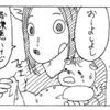 泣き入りひきつけ(憤怒けいれん)(プクちゃん育児まんが:0才0ヶ月その7)