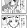 【漫画】レナ圭&悟圭【ひぐらし】