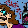 香害について