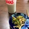 糖質制限ダイエット 3日目。 限りなく糖質ゼロに近い食事でケトジェニックダイエットに切り替える事にした!