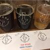 【ビール】新宿・新宿三丁目駅近くにある国内外のビールが飲める「TAP STAND」