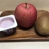 【スッキリ】「ヨーグルト」&「リンゴ」&「キウイ」