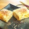 かつお節とチーズはおにぎりだけじゃない!卵焼きの方が美味しいレシピ