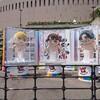 2019.8.3   十五祭 福岡の思い出