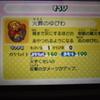 【妖怪ウォッチバスターズ】ランク5装備「火葬のゆびわ」完成!今日の鬼ガシャついに...(*^_^*)