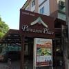 チェンマイのおすすめアパート【Puwanon Place】