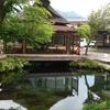 絶景!注目のパワースポット富士山・忍野八海に行ってきました・・・のお話。