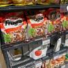 フルグラがドバイにやってきた!値段とお店情報