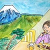 2度目の東海道五十三次歩き6日目の1(沼津宿)
