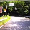 ライトキャブコンで細い山道(県道126号榛名山箕郷線)を下る【ドラレコ画像】