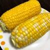 可愛くて美味しいとうもろこしポロピリカ【道産トウモロコシの種類と味・特産品・グルメ・口コミ】