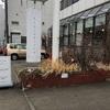 出張女子のひとりご飯〜 札幌 アトリエ・モリヒコでモーニング〜