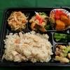 今日のおすすめお惣菜 8月31日(水)