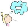 1回使うだけで2ヶ月持続!「おふろの防カビ」はお風呂掃除の救世主