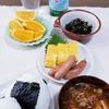 ☆朝活☆葉唐辛子の佃煮を作って朝ごはんを食べる☆