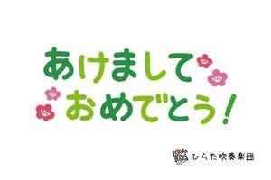 練習日程のお知らせ(1月)