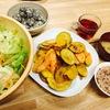 出張Vegan(ヴィーガン)×ルワンダ料理半年ぶり復活!地域の食材でグローバルイベント。