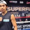 井岡vs.パリクテ空位のWBOスーパーフライ級戦へ!サンダースupdates!