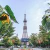 「地域ブランド調査 2017」なるもので北海道が1位を獲得!札幌のいいところ!