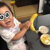 炊飯器チャーハンでらくらく🎵 1歳10ヵ月のごはん★生後680日目