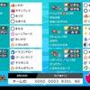 【ダブル】カバドリ+リザエルフ~獄炎砂スリップ~【S3】