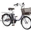 NEWブリヂストン電動自転車アシスタユニプレミアムA2PC37税込¥103550-!