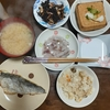 夜ごはんはスズキ定食>゜)))彡