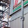工事109日目:外壁材貼り進行中