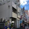 【今週のラーメン2585】 人類みな麺類 (大阪・南方) らーめん原点+餃子+一番搾り
