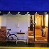 【オススメ5店】尾道(広島)にあるワインが人気のお店