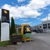【西軽井沢】『よなよなエール』大人の醸造所見学ツアー&『クラスベッソ』宿泊体験付きプラン