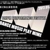 DMPM PERFORMANCE FESTIVAL / 政岡由衣子他 / 五反田の家 19:00- 1000円