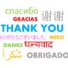 【お礼】ご登録用リンク集を活用頂きありがとうございました