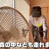 自宅に居ながら世界中をツーリング♪ ヘッドセットと扇風機で「VR自転車トレーニング」