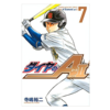 【マンガ】ダイヤのA act2 7巻発売!