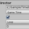 【Unity】Timelineで使うPlayable Directorコンポーネントについて