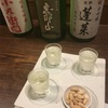 岐阜酒純米吟醸飲み比べ、恵那山&蓬莱&小左衛門の味。