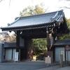 京都 紅葉100シリーズ  東山三十六峰の泉涌寺 NO.35