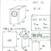 PARC AUDIO DCU-081PPを使ったバスレフスピーカーを製作