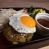 【オススメ5店】静岡駅周辺・葵区・駿河区(静岡)にある洋食が人気のお店