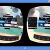 Oculus Goの画面をPCに表示させる with Vysor【無線もできた!!!!!!】