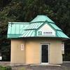 只見線:会津桧原駅 (あいづひのはら)