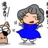 じゃあ~ランチはじゃじゃ麺で!(岩手その5)