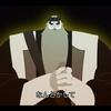 アイヌ統一~ストーリーへの挑戦~