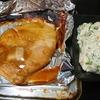 照り焼きチキン、オクラの白和え、味噌汁