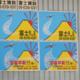 新興宗教?電波系?阪神間に点在する看板「宇宙平和音頭」の謎に迫る