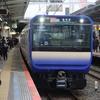 2020.12.24  【㊗️デビュー】横須賀総武快速線E235系1000番台に乗る